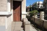 Vila in Cantemir